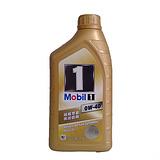 美孚1号润滑油0W-40汽油机油